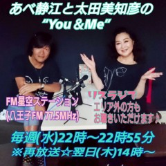 し〜ちゃん 公式ブログ/今夜はリスラジで☆FM 星空ステーション ( 八王子FM 77.5MHZ) 〜 画像1