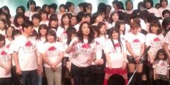 し〜ちゃん 公式ブログ/チーム同窓会☆公開レコーディング〜♪ 画像3