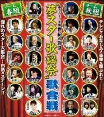 し〜ちゃん 公式ブログ/3月2日( 土)☆〔東松山市民文化センター〕〜♪ 画像3