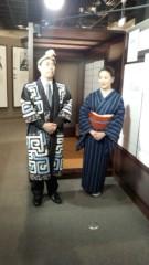 し〜ちゃん 公式ブログ/�松阪木綿〜♪ 画像1