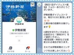 し〜ちゃん 公式ブログ/昨日*1月17日( 水)は〜♪ 画像3