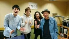 し〜ちゃん 公式ブログ/ラジオ〜♪ 画像1