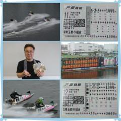 し〜ちゃん 公式ブログ/昨日*8月1 2日(日) の、ボートレース戸田〜♪ 画像3