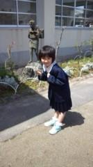 し〜ちゃん 公式ブログ/ピッカピカの♪一年生〜♪ 画像1