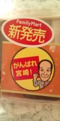 し〜ちゃん 公式ブログ/�昨日の[ ひとこと] の肉付け〜♪ 画像1