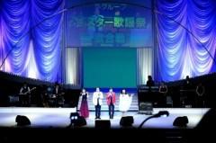 し〜ちゃん 公式ブログ/5月23日( 木)は、滋賀県大津市〜♪ 画像3