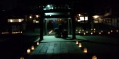 し〜ちゃん 公式ブログ/四萬六千日〜♪ 画像1