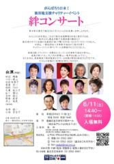 し〜ちゃん 公式ブログ/�明日のスケジュール〜♪ 画像1