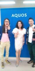 し〜ちゃん 公式ブログ/早く終わった〜♪ 画像1