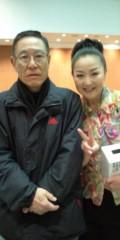 し〜ちゃん 公式ブログ/昨日ね…阿部サダヲちゃんのね〜♪ 画像1