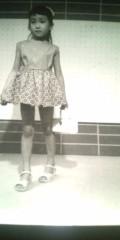 し〜ちゃん 公式ブログ/私の6才の頃〜♪ 画像1
