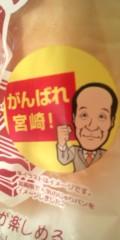 し〜ちゃん 公式ブログ/�昨日の[ ひとこと] の肉付け〜♪ 画像2