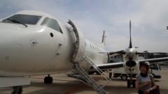 し〜ちゃん 公式ブログ/福岡空港から移動〜♪ 画像1