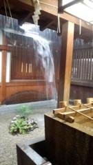 し〜ちゃん 公式ブログ/すごい雨。。。 画像1