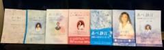 し〜ちゃん 公式ブログ/コツコツと〜♪ 画像2