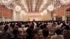 し〜ちゃん 公式ブログ/�今日の、講演会〜♪ 画像2