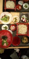 し〜ちゃん 公式ブログ/羽田空港でお昼ご飯〜♪ 画像1