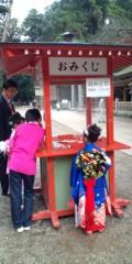 し〜ちゃん 公式ブログ/�鹿嶋神社〜♪ 画像3