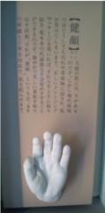 し〜ちゃん プライベート画像 41〜44件 静江さん?