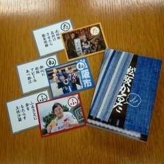 し〜ちゃん 公式ブログ/【松阪かるた】〜♪ 画像2