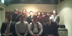 し〜ちゃん 公式ブログ/【ミニミニ三重県人会】〜♪ 画像1
