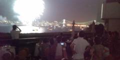 し〜ちゃん 公式ブログ/昨夜の東京湾花火大会〜♪ 画像1