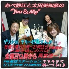 し〜ちゃん 公式ブログ/明日は金曜日☆ラジオの再放送の日ッ♪ 画像1