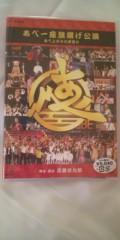 し〜ちゃん 公式ブログ/�長島リゾート〔湯あみの島〕に持ってきているCD  & DVD〜♪ 画像2