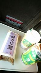 し〜ちゃん 公式ブログ/今日の駅弁〜♪ 画像1
