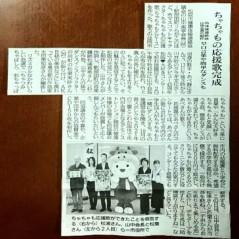 し〜ちゃん 公式ブログ/5月13日( 日)は【松阪大好きコンサート】〜♪ 画像3