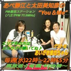 し〜ちゃん 公式ブログ/本日*10月17日(水) の放送ですッ♪ 画像1