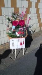 し〜ちゃん 公式ブログ/しみじみと〜♪ 画像2