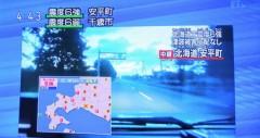 し〜ちゃん 公式ブログ/北海道の皆様…お見舞申し上げます。。。 画像1
