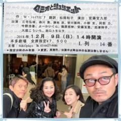し〜ちゃん 公式ブログ/�《あべ会》〜♪ 画像2