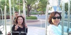 し〜ちゃん 公式ブログ/�そういえば、ナガシマリゾートで〜♪ 画像1