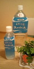 し〜ちゃん 公式ブログ/温泉三昧〜♪ 画像1