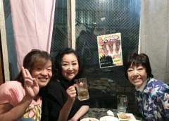 し〜ちゃん 公式ブログ/昨夜は…ね〜♪ 画像1