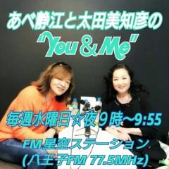 し〜ちゃん 公式ブログ/ラジオ〜♪ 画像2