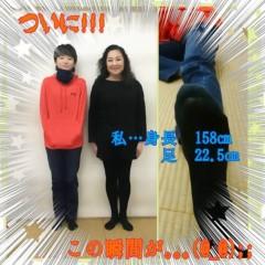 し〜ちゃん 公式ブログ/三重県松阪市から、おはようございます〜♪ 画像1