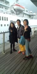 し〜ちゃん 公式ブログ/ぱしふぃっくびいなす〜♪ 画像3