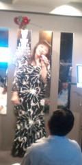 し〜ちゃん 公式ブログ/林寛子ちゃんのお店【ラブリー寛寛】〜♪ 画像2