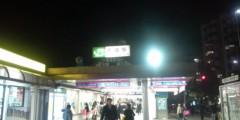 し〜ちゃん 公式ブログ/原宿駅周辺って…♪ 画像2
