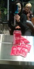 し〜ちゃん 公式ブログ/美容室【MASHU】原宿店〜♪ 画像2