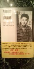 し〜ちゃん 公式ブログ/沢本忠雄さん〜♪ 画像3