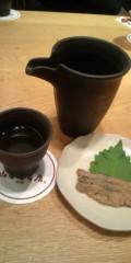 し〜ちゃん 公式ブログ/�名古屋だもん〜♪ 画像3