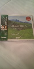 し〜ちゃん 公式ブログ/�長島リゾート〔湯あみの島〕に持ってきているCD  & DVD〜♪ 画像1