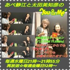 """し〜ちゃん 公式ブログ/【あべ静江と太田美知彦の""""You&Me """"】〜♪ 画像2"""