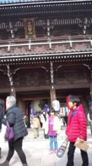 し〜ちゃん 公式ブログ/弟・幸久( ユキヒサ) から届いた、三重県だより〜♪ 画像2