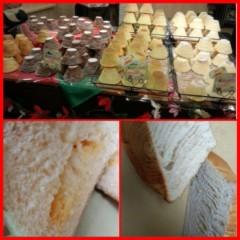 し〜ちゃん 公式ブログ/富士山パン☆食べましたよ〜♪ 画像1