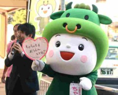 し〜ちゃん 公式ブログ/松阪市のゆるキャラ[ ちゃちゃも] ちゃん〜♪ 画像1
